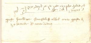 Datini 1028, c. 181, particolare